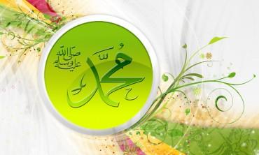 Keindahan Muhammad Akhlak Rasulullah