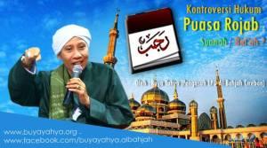 Buya Yahya - Al Bahjah - Cirebon