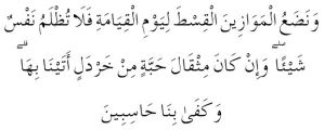 al-anbiyaa 47