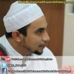 bib muhammad al habsyi