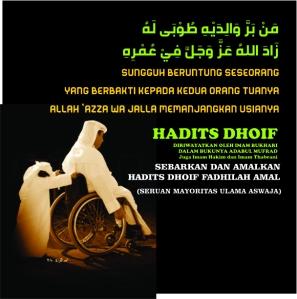 hadits dhaif